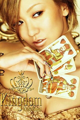 Koda Kumi iPhone Wallpaper